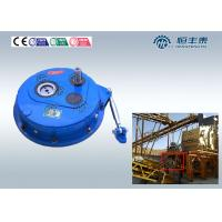 Buy cheap Conveyor Shaft Mounted Speed Reducer Parallel Shaft Helical Gearbox from Wholesalers
