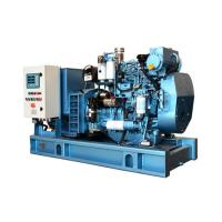 Buy cheap 75KW Electric Starting Marine Diesel Generator With H Insulation Level Alternator from Wholesalers