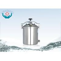 China Stove Or Electric Heated Hospital Autoclave Sterilizer With Quick Open Hand wheel on sale