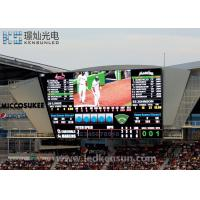 Buy cheap SMD 3535 1R1G1B Stadium LED Display / P10 Outdoor LED Screen High Resolution from Wholesalers