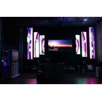 Buy cheap P6.4 Transparent HD LED Display Indoor Full Color Video Wall Screen from Wholesalers