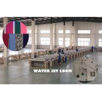 Buy cheap High Performance Plain Weaving Water Jet Loom Machine , Water Jet Looms Production from Wholesalers