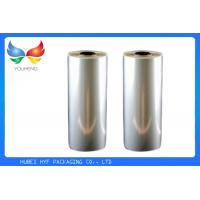 Buy cheap Clear Blown Packaging Shrink Film Rolls, Non - Toxic Heat Activated Shrink Film from Wholesalers