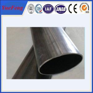 China Aluminum tube for pharmaceutical, aluminium alloy seamless oval tube(pipe) on sale