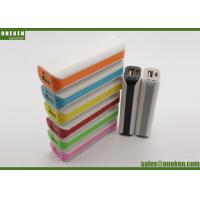 Buy cheap Portable Mobile Power Bank , High - Energy Mobile Power Supply 18650 from wholesalers