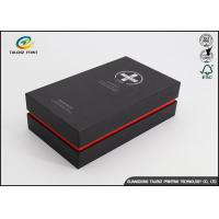 Buy cheap Luxury Rigid Paper Packaging Cardboard Gift Boxes CMYK Full Color Offset Printing from Wholesalers