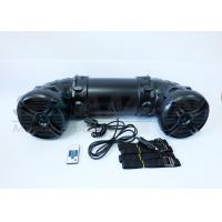 """Buy cheap 8"""" weather proof Marine Audio Equipment 240W Bluetooth Heavy duty ABS contruction from Wholesalers"""