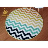 Buy cheap Fashionable Outdoor Welcome Mats , Small Round Area Rugs For Dining Room from wholesalers