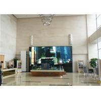 "Buy cheap 46"" TFT HD 3.5mm Seamless Broadcast Video Wall Narrow Bezel With Samsung DID panel from Wholesalers"