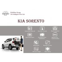 Buy cheap Bottom Suction Lock Electric Power Tailgate Lift Kits For Kia Sorento Easily from wholesalers