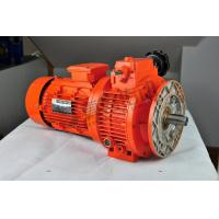 Buy cheap Planetary Machanical Speed Gearbox Stepless Variator 960rpm With Motor from Wholesalers