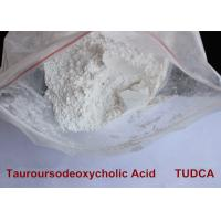 Buy cheap 99.3% Purity Tauroursodeoxycholic Acid Powder Tudca Pharmaceutical Grade Raw Materials from Wholesalers