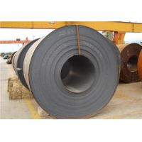 Buy cheap HR 2B BA HL ASTM Hot Rolled Steel Coils for food / nuclear industry from Wholesalers