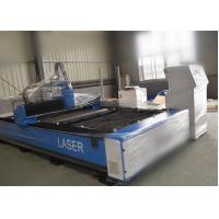 Buy cheap CNC 2000w Pipe Plate Fiber Laser Cutting Machine IOS CE Standard Open Type PLT DXF from Wholesalers