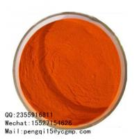 Buy cheap 2-Methoxy-5-Nitrophenol Synthetic Organic Chemicals Red Flake Crystals Naphthalene Woody Flavor from Wholesalers