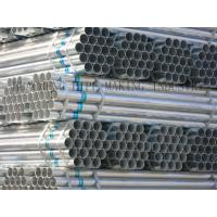 Buy cheap Round Seamless Steel Tube , DIN 2391 Galvanized Annealed Cold Drawn Steel Pipe from Wholesalers