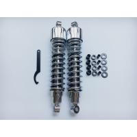 Buy cheap 1 SETS HARLEY DAVIDSON SHOCK ABSORBER FOR STREET 500 CHROME from wholesalers