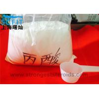 Quality Healthy Nature Androgenic Steroid 99.9% powder 7-keto DHEA for Man Muscle Growth wholesale