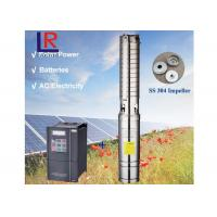 Buy cheap 3 Inch 1.1kw Irrigation Water Pump 65m , High Pressure Solar Water Pump from Wholesalers