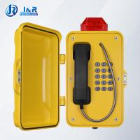 Buy cheap IP67 weatherproof telephone box / Railways Tunnel Emergency Telephone with LED light from Wholesalers