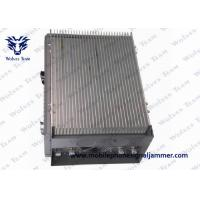 Buy cheap 300W High Power Signal Jammer Multi Band 3G CDMA WLAN Bluetooth from wholesalers
