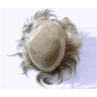 Buy cheap Toupee from Wholesalers