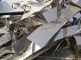 Buy cheap others Stainless iron from Wholesalers