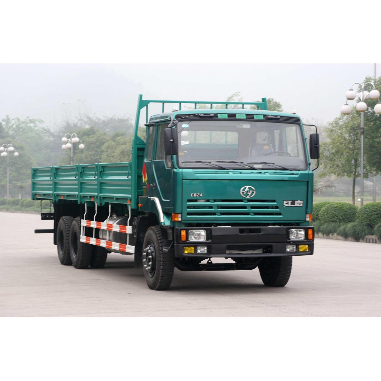 Buy cheap light truck and lorry CQ1240TF2G564 from Wholesalers
