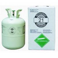 Buy cheap Dichlorofluoromethane;Freon-21 from Wholesalers