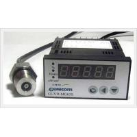 Buy cheap Electronic Components & Supplies Stationary UV Meter Stationary UV Meter from Wholesalers
