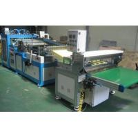 Buy cheap General Industrial Equipment Rotary Type Pleating M/C Rotary Type Pleating M/C from wholesalers