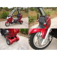 Buy cheap Medical healthcare  mobility scooter Product name :2010 NEW QQ3 -PLUS WITH LONG ARM from Wholesalers