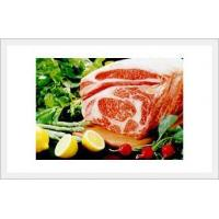 Buy cheap Meat Base(Beef Extract, Chicken Extract, Meat VP) from Wholesalers