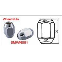 Buy cheap Wheel bolt & nut GLOBE-WHEEL from wholesalers