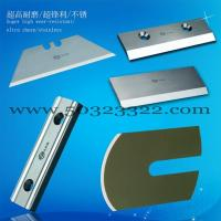 Buy cheap blades for wood,Duplex Sheet Cutter Knives from Wholesalers