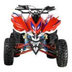 Buy cheap ATV (Quads) from Wholesalers