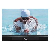 China KHD7003WT  Digital  High  Definition  Television on sale