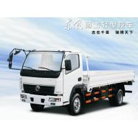 Buy cheap Light trucks from Wholesalers