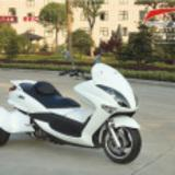 Buy cheap 200cc Trike /ATV /Quad from Wholesalers