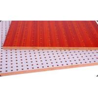 Buy cheap Eco-Wood Acoustic Panel from Wholesalers
