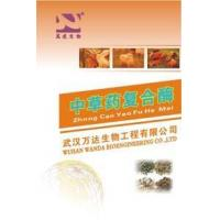 Buy cheap Chinese Herbal Medicine Compound Enzyme from Wholesalers