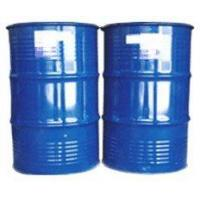 Buy cheap CHE-2000 two-pack cathodic electrophoresis paint from Wholesalers