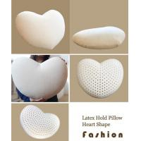 Buy cheap Gianic Latex Hold Pillow(Heart Shape) from Wholesalers