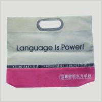 Buy cheap 3007 Non-woven Bag from Wholesalers