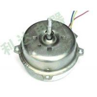 Quality Motors for Ventilation Fan wholesale