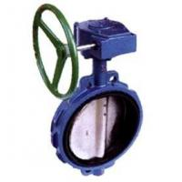 Buy cheap Rubber lined butterfly valve from Wholesalers