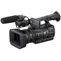 Buy cheap Sony HVR-Z5U - Camcorder - High Definition - widescreen - 1.12 Mpix - optical zoom: 20 x - Mini DV (HDV) from wholesalers