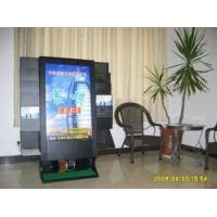 Buy cheap Standing Display from Wholesalers