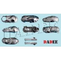Buy cheap GY6 Chrome Cover /Chrome Engine Cover/Scooter Decorate Parts from Wholesalers