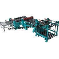 Buy cheap Auto Gang Slitter  Auto Gang Slitter from Wholesalers